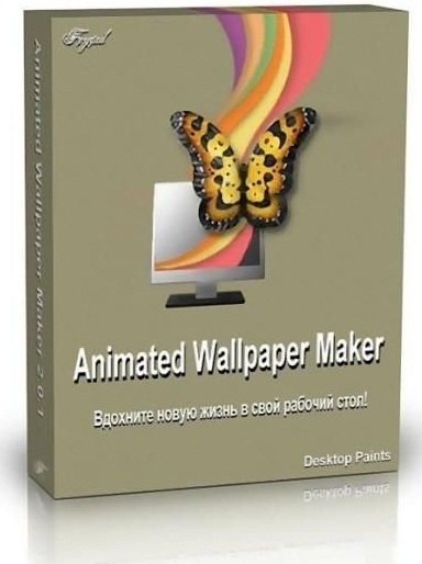 Animated Wallpaper Maker 2.3.0 (Русская версия)
