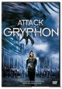 Напaдение Грифона / Attack of the Gryphon (2007)