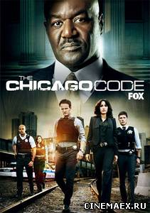 Код Чикаго / The Chicago Code / 1 сезон (2011)