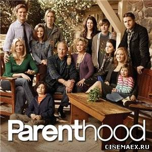 Родители / 2 сезон / Parenthood (2010)