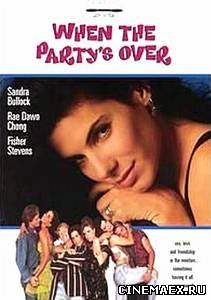Вечеринка в Беверли Хиллз / When the Party's Over (1992)