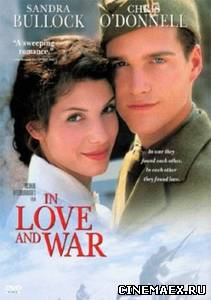 В любви и на войне / In Love and War (1996)