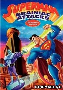 Супермен Атака Брениака / Superman Brainiac Attacks (2006)