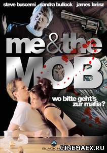 Кого бы мне убить? / Me and the Mob, Who Do I Gotta Kill? (1994)