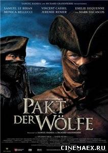 Братство волка / Brotherhood of the wolf (2001)
